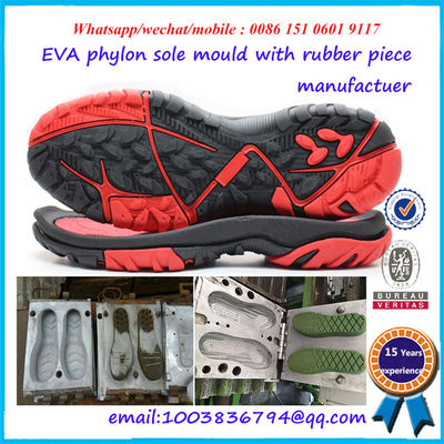 Anti Skid PVC Air Blowing Shoe Mold Rust Proof Stable Performance