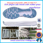 Commercial Rubber Shoe Mold Durable Customized Design  Outsole Mold