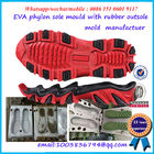 Anti Skip Rubber Shoe Mold Die Making Sturdy Plastic Shoe Mold supplier