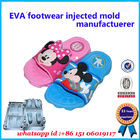 Durable Colorful Flip Flop Mold Fashionable And Original Design supplier