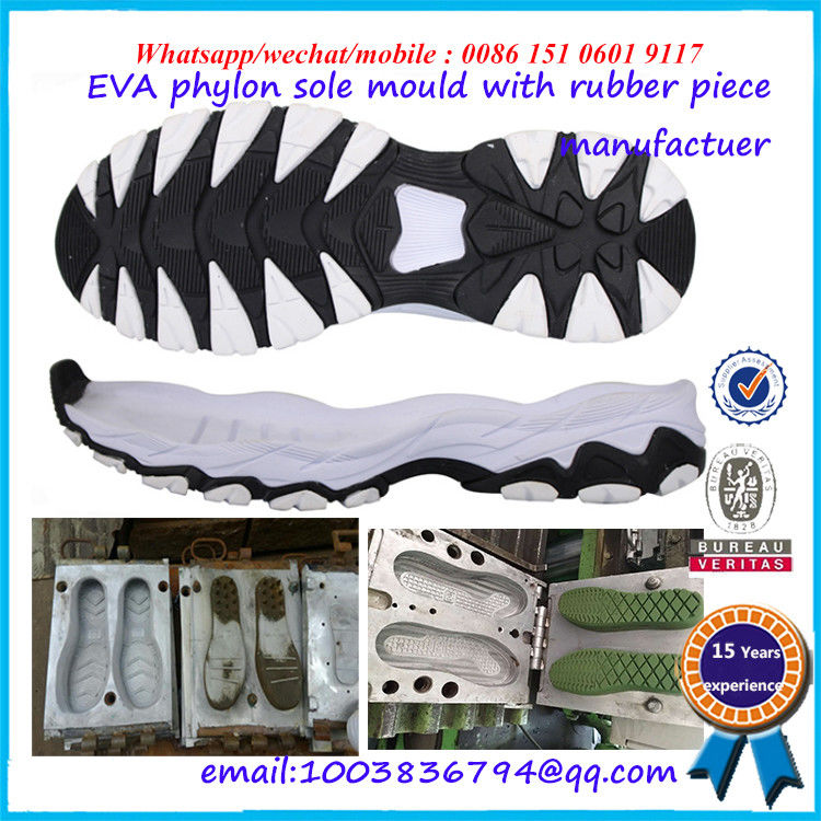 Colorful Shoe Mould Maker High Precision 90-100 HRC High Hardness