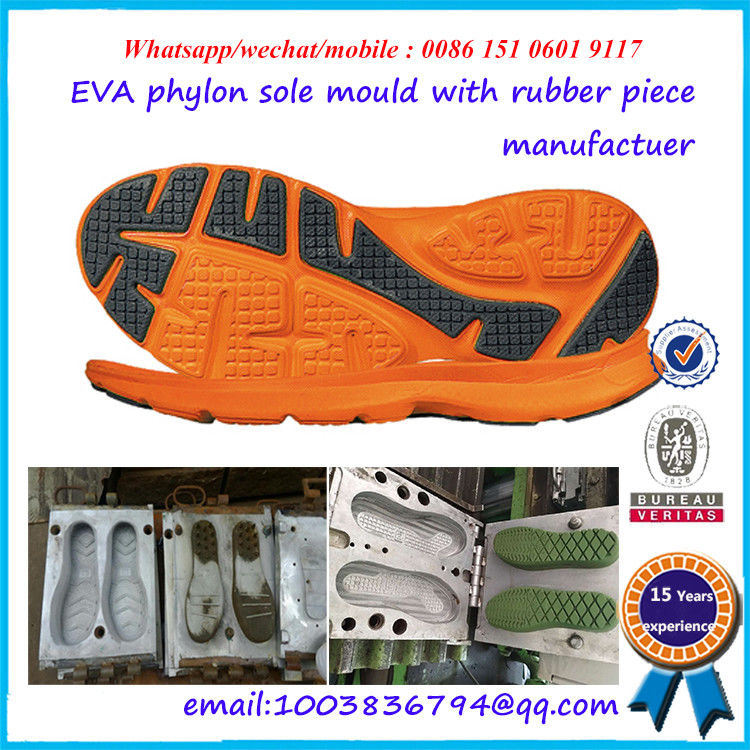 Children PCU PVC Shoe Sole Mold Safety Air Blowing Shoe Mould Maker