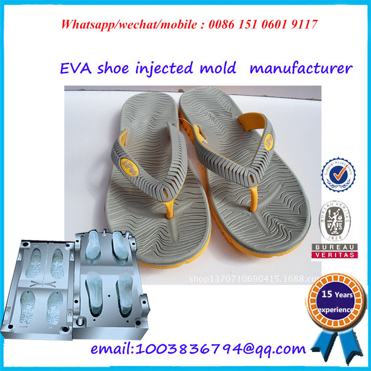 High Strength  Rubber Dip Shoe Mould 2 Colors EVA Mould Easy To Operate supplier