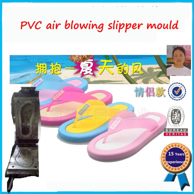 Plastic Injection PVC Shoe Mold High Strength Long Working Life 2